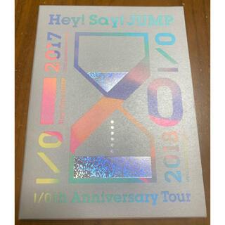 ヘイセイジャンプ(Hey! Say! JUMP)のHey! Say! JUMP I/O anniversarytour初回限定盤2(アイドル)