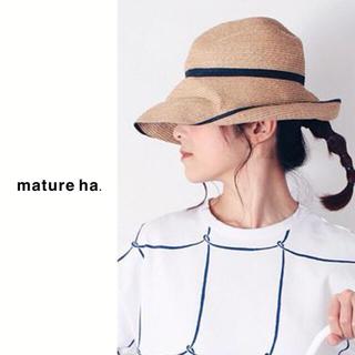 ネストローブ(nest Robe)のmature ha.(マチュアーハ)| MBOX-101SW BOXED HAT(麦わら帽子/ストローハット)