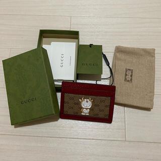 グッチ(Gucci)のGucci ウシエモン カードケース(名刺入れ/定期入れ)