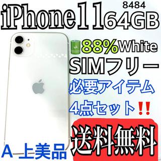 アップル(Apple)の【A】【88%】iPhone 11 64 GB SIMフリー White 本体(スマートフォン本体)