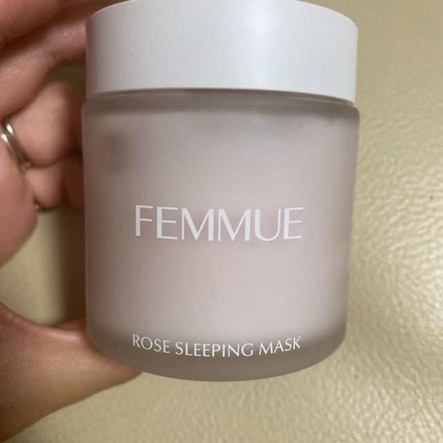 Cosme Kitchen(コスメキッチン)のFEMMUE ROSE SLEEPING MASK コスメ/美容のスキンケア/基礎化粧品(パック/フェイスマスク)の商品写真
