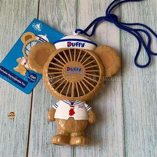 ダッフィー(ダッフィー)の香港ディズニー ダッフィー USB充電 扇風機 ポータブルファン ハンディファン(扇風機)