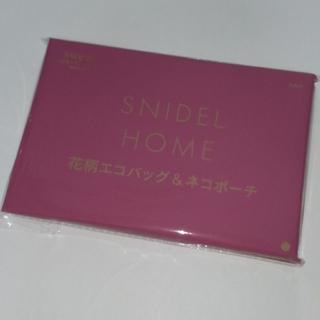 snidel - スナイデル エコバッグ