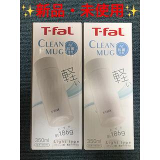 ティファール(T-fal)のティファール クリーンマグ 350ml 水筒 AG+ 抗菌 ミルキーホワイト(水筒)