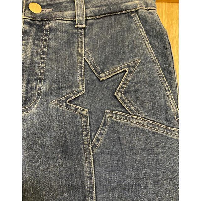 Ron Herman(ロンハーマン)のStella McCartney ステラ・マッカートニー ワイド デニム レディースのパンツ(デニム/ジーンズ)の商品写真