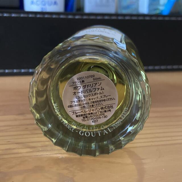 Annick Goutal(アニックグタール)のグタール ボワダドリアン オードパルファム 50ml ユニセックス コスメ/美容の香水(ユニセックス)の商品写真