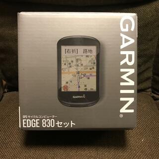 ガーミン(GARMIN)の新品 GARMIN ガーミン 830 エッジGPSサイクルコンピューター値引不可(パーツ)