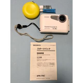 ソニー(SONY)のSONY DSC-T10/T9専用スポーツパック SPK-THC(その他)
