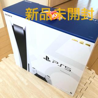 プレイステーション(PlayStation)のプレステ5 本体 新品未開封(家庭用ゲーム機本体)