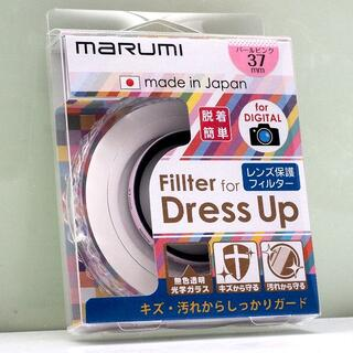 MARUMI 37mm レンズ保護フィルター カラー パールピンク(フィルター)