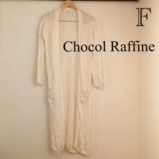 chocol raffine robe - 新品同様♡chocol raffine 夏服 ロングカーディガン ローブ 羽織り