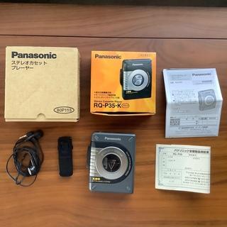 パナソニック(Panasonic)のステレオ カセット プレーヤー PQ-P35-K(ポータブルプレーヤー)