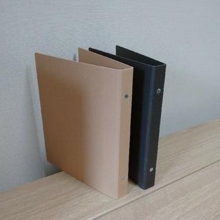ムジルシリョウヒン(MUJI (無印良品))の無印良品 A5 バインダー20穴  2個セット ベージュ/ダークグレー(ファイル/バインダー)
