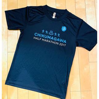 コロンビア(Columbia)の信州・千曲川ハーフマラソン記念Tシャツ❗️ トレイルランニングやランニングに。(ランニング/ジョギング)