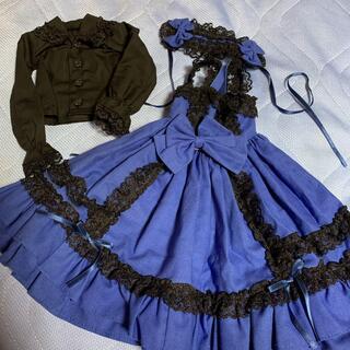 ボークス(VOLKS)のディーラー様製 SDサイズ ドレス(人形)