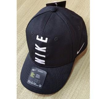 ナイキ(NIKE)のキッズ ナイキ キャップ 帽子 ブラック(帽子)