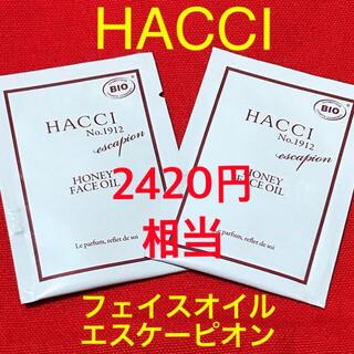 HACCI - オイルエスケーピオン*エスケーピオン☆極上オーガニックオイル♡HACCI ハッチ