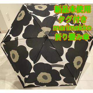 マリメッコ(marimekko)の【新品未使用】marimekko(マリメッコ)折り畳み傘 大柄(傘)