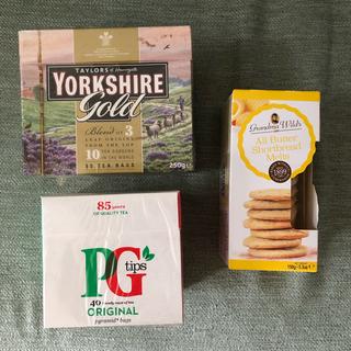 ヨークシャーティーゴールド&PGtipsセット 新品未使用(茶)