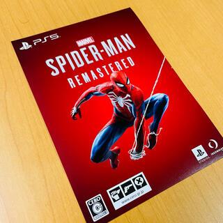 ソニー(SONY)のPlayStation5 スパイダーマン リマスター(PS5版)(家庭用ゲームソフト)