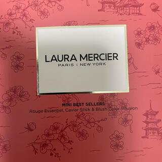 laura mercier - ローラメルシエ キャビアスティック アイカラー 26 ミニ 1g