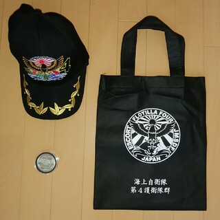 海上自衛隊 第4護衛隊群 キャップ、メダル「加賀」、トートバッグ 3点セット(その他)