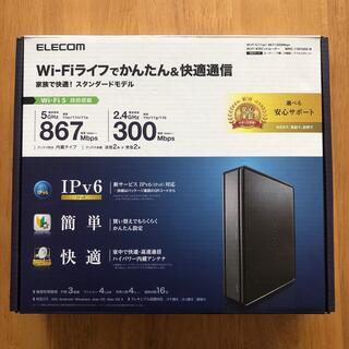 エレコム(ELECOM)のELECOM エレコムルーター かんたんWi-Fi環境(PC周辺機器)
