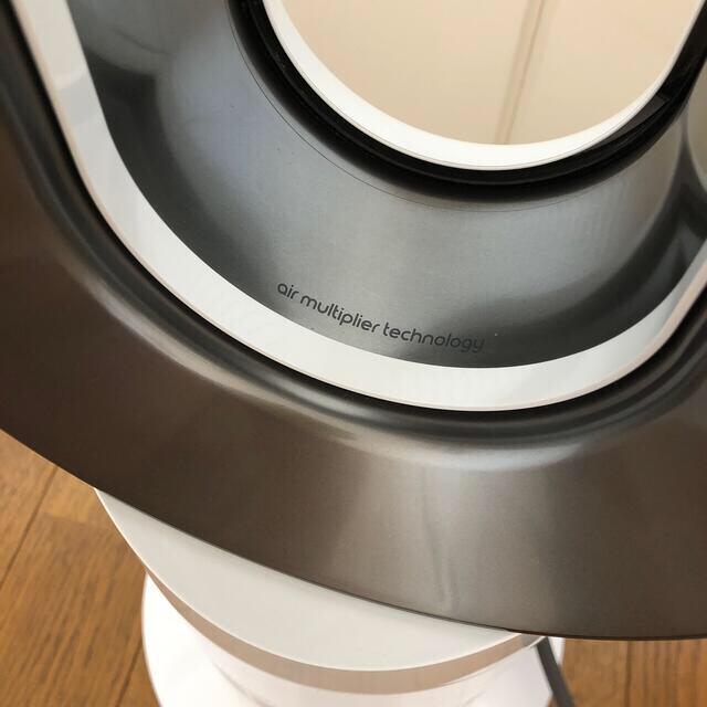 Dyson(ダイソン)の☆美品dyson hot+cool ダイソンAM09付属品付き スマホ/家電/カメラの冷暖房/空調(扇風機)の商品写真