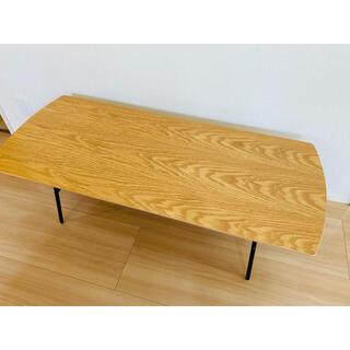 センターテーブル コーヒーテーブル(ローテーブル)