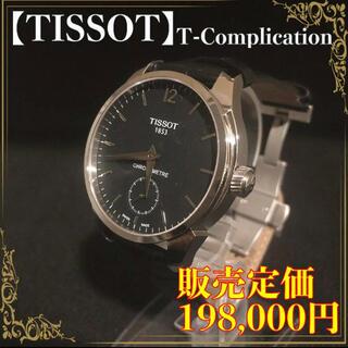 ティソ(TISSOT)の国際精度コンクール優勝記念モデル【TISSOT】T-Complication(腕時計(アナログ))