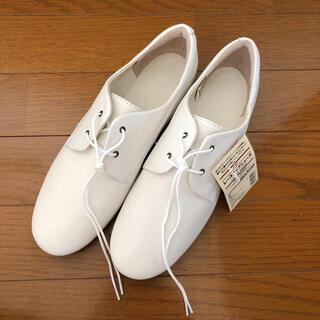 ムジルシリョウヒン(MUJI (無印良品))の未使用 無印良品 レースアップシューズ 23.5㎝ オフ白 白 レザー(ローファー/革靴)
