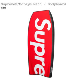 シュプリーム(Supreme)の国内正規 21SS Supreme Morey Mach 7 Bodyboard(サーフィン)