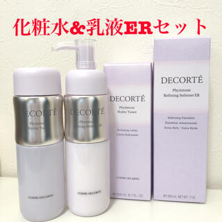 COSME DECORTE - 【新品】COSME DECORTE フィトチューン 乳液ER&化粧水セット
