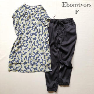 エボニーアイボリー(Ebonyivory)の404エボニーアイボリー くすみグレー黄青 とろみカラー柄ブラウス チュニックF(シャツ/ブラウス(半袖/袖なし))