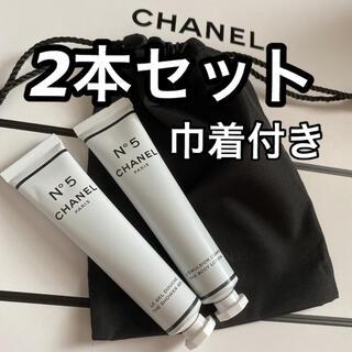 CHANEL - バラ売り チューブ2本 シャネル ファクトリー5 ローション シャワージェル