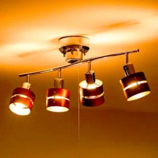シーリングライト 4灯 LED対応 スポットライト 天井照明 北欧  カラー4色(天井照明)