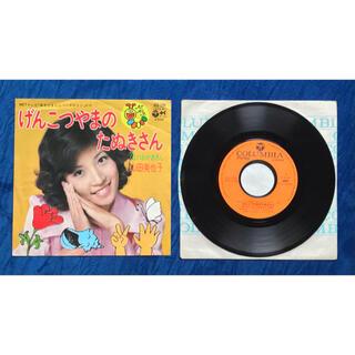 山田美也子 シングルレコード(童謡/子どもの歌)