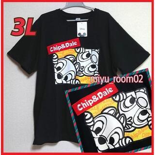 チップアンドデール(チップ&デール)の【あき様専用☆】チップ&デール Tシャツ(半袖)☆3L(Tシャツ/カットソー(半袖/袖なし))