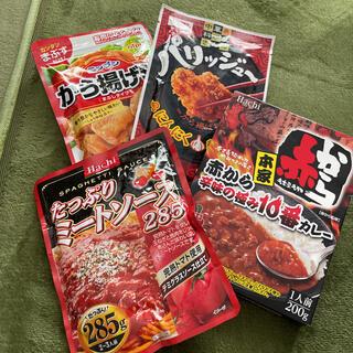 ニッシンセイフン(日清製粉)の唐揚げ粉 (色々詰め合わせ)(レトルト食品)