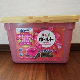 ピーアンドジー(P&G)のボールド ジェルボール11個(洗剤/柔軟剤)