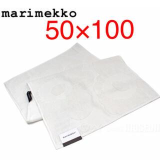 マリメッコ(marimekko)のマリメッコ タオル 50×100㎝ ホワイト(タオル/バス用品)