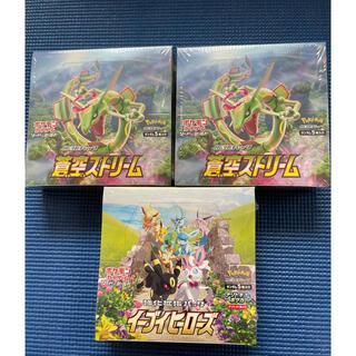 ポケモン(ポケモン)のポケモンカード ソード&シールド イーブイヒーローズ 蒼空ストリーム(Box/デッキ/パック)