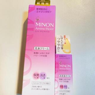 ミノン(MINON)の♪専用♪ミノン   ミルク、エイジングケアオイル美容液 20ml プロダクト(乳液/ミルク)