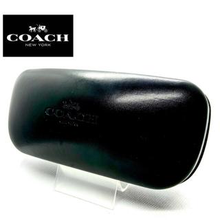 COACH - 【コーチ】COACH メガネハードケース ブラック レザー ロゴ 刻印