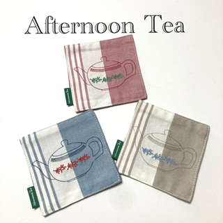 AfternoonTea - AfternoonTea  ポット刺繍リバーシブルコースター 3枚セット