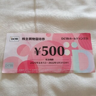 DCM ホールディングス 株主優待 使わない為格安出品(ショッピング)