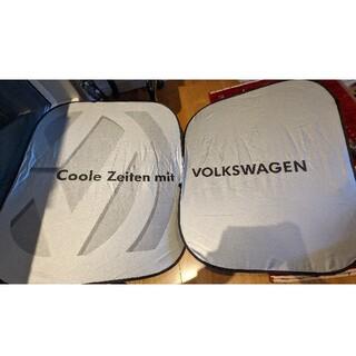 フォルクスワーゲン(Volkswagen)のフォルクスワーゲン純正 サンシェード(車内アクセサリ)