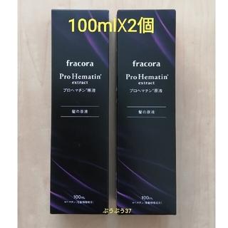 フラコラ - 新品未使用品 フラコラ プロヘマチン原液 100☓2個