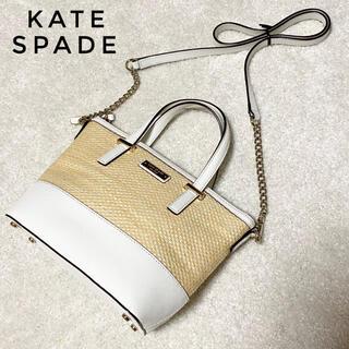 kate spade new york - 【美品】katespade ケイトスペード カゴバック かごバッグ ショルダー