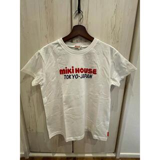 ミキハウス(mikihouse)のミキハウス タグ付き新品Tシャツ(Tシャツ(半袖/袖なし))